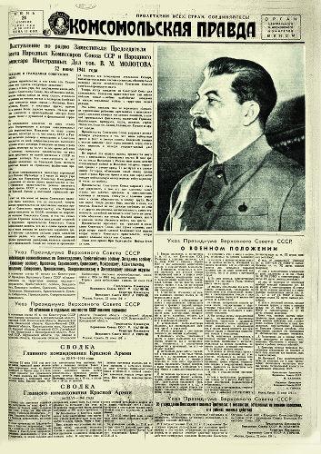 Jornal soviético informando do início da guerra entre Alemanha e URSS.[2]