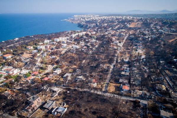 Καταστροφή που προκλήθηκε από πυρκαγιές στην Ελλάδα το 2018.[3]