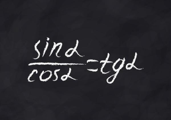 Seno, cosseno e tangente são algumas das razões trigonométricas.