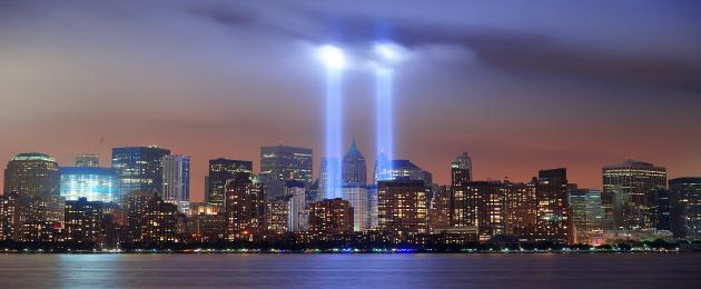 Atentados de 11 de setembro