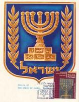 Candelabro de sete braços, um dos símbolos do Judaísmo.