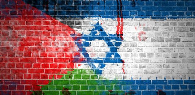 Guerras Árabe-israelenses