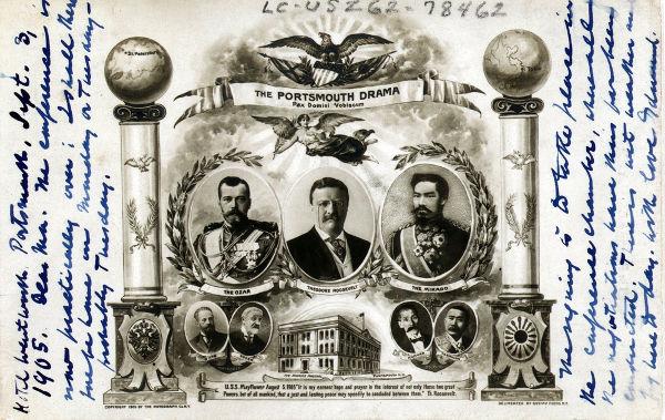 Cartão-postal que celebra o acordo realizado entre Japão e Rússia no Tratado de Portsmouth