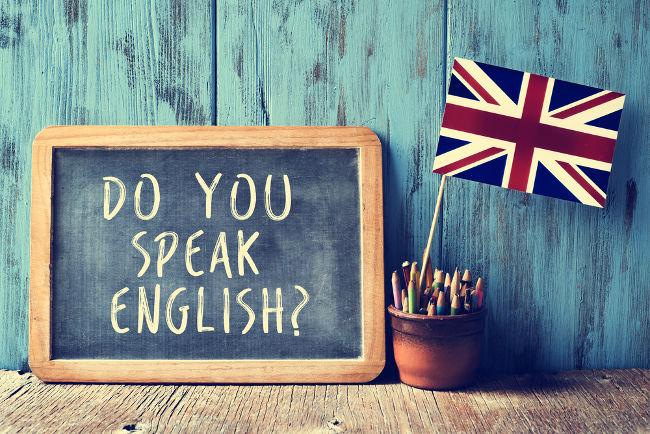 O inglês é um dos idiomas mais falados do mundo.
