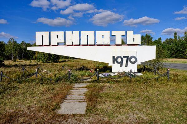 Painel em Pripyat, cidade construída em 1970 e abandonada depois do acidente nuclear.