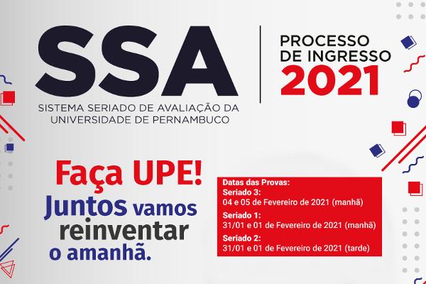 Crédito da Imagem: UPE/Divulgação