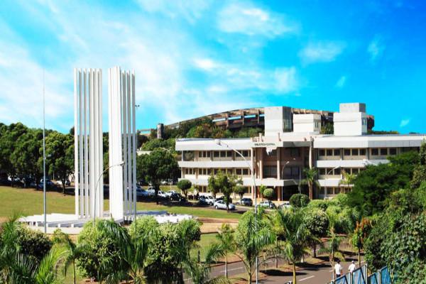 Cidade Universitária - Campo Grande (Crédito: Divulgação/UFMS)